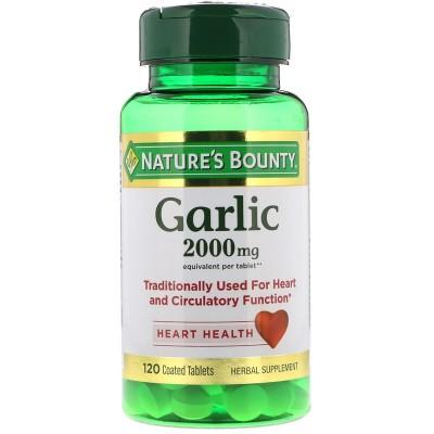Ajo Desodorizado 2000mg Nature´s Bounty NATURE´S BOUNTY NRT-41682 Plantas Medicinales salud.bio