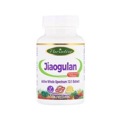 Jiaogulan, 60 cápsulas vegetales de Paradise Herbs Paradise PAR-77744 Estados emocionales, ansiedad, estrés, depresión, relax...