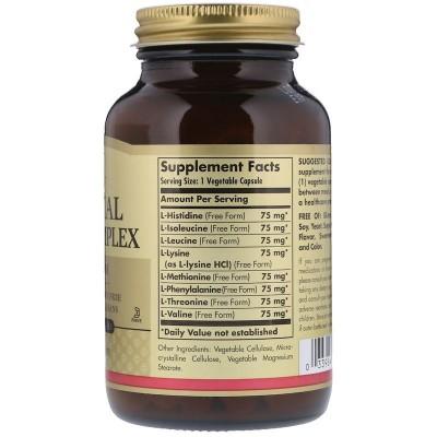 Essential Amino Complex de Solgar SOLGAR  Aminoácidos salud.bio