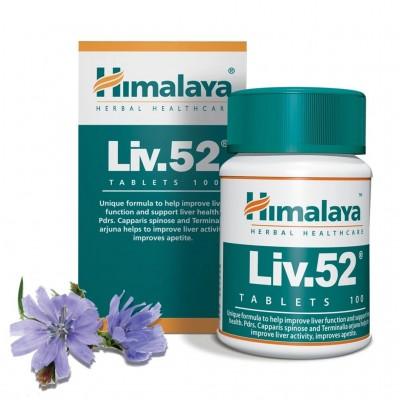 Liv.52 de Himalaya Himalaya 8901138110710 Higado y sistema hepatobiliar salud.bio
