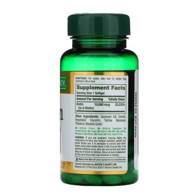 Biotina, 10.000 mcg, 120 cápsulas de liberación rápida de Nature's Bounty NATURE´S BOUNTY NRT-51697 Vitaminas y Minerales sal...