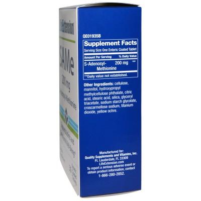 SAMe 30 comprimidos 200 mg de Life Extension LifeExtension LEX-19353 Inicio salud.bio