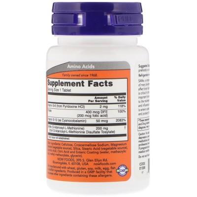SAMe 60 comprimidos de Now Foods now suplementos SAMe Inicio salud.bio