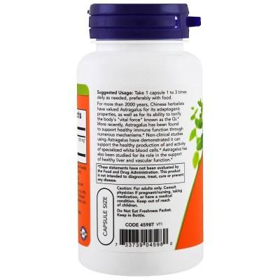 Extracto de astrágalo, 500 mg, 90 cápsulas de Now Foods now suplementos NOW-04598 Sistema inmunitario salud.bio