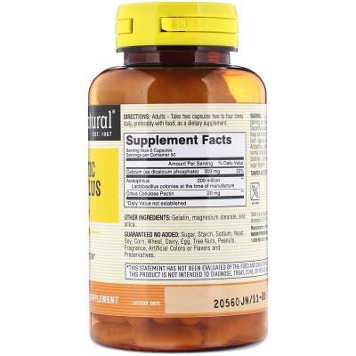 Probiótico acidófilo con pectina, 100 cápsulas de Mason Natural Mason Natural MAV-05331 Ayudas aparato Digestivo salud.bio