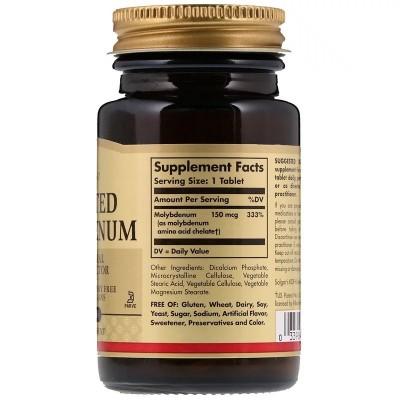 Quelato de molibdeno, 100 comprimidos de Solgar SOLGAR SOL-00740 Suplementos Minerales  salud.bio