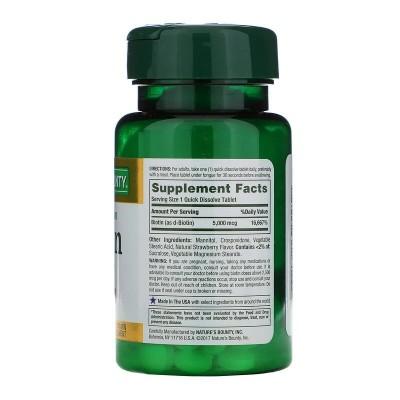 Biotin, 5,000 mcg, 60 Quick Dissolve Tablets de Nature's Bounty NATURE´S BOUNTY NRT-58913 Vitaminas y Minerales salud.bio