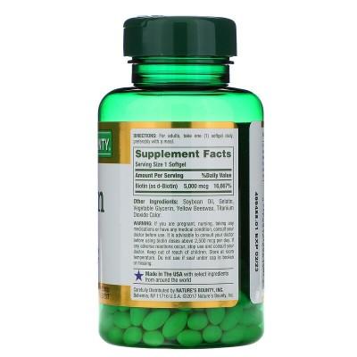 Biotina, 5.000 mcg, 150 cápsulas de liberación rápida de Nature's Bounty NATURE´S BOUNTY NRT-29619 Vitaminas y Minerales salu...