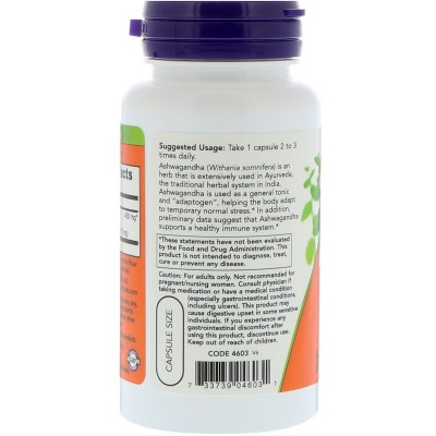 Ashwagandha 450 mg, 90 cápsulas vegetarianas de Now Foods now suplementos NWY-16800 Inicio salud.bio