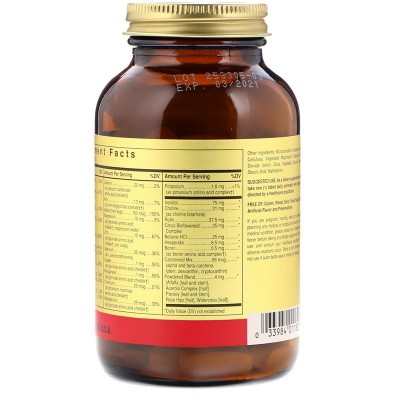 Multi vitaminico Fórmula VM 75 Comprimidos de Solgar SOLGAR VM-75 Vitaminas y Minerales salud.bio